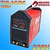 Аргоновий зварювальний апарат Welding Dragon TIG 200P AC DC