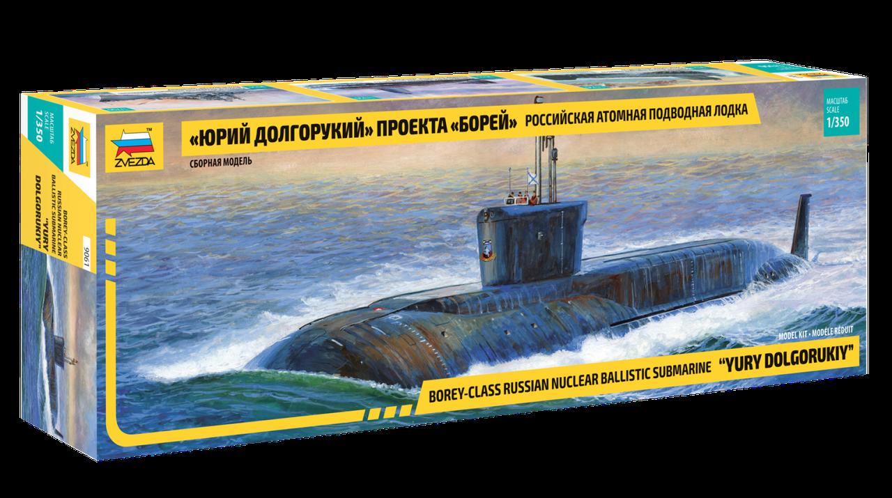 """Атомний підводний човен """"Юрій Долгорукий"""" проекту """"Борей"""". 1/350 ZVEZDA 9061"""