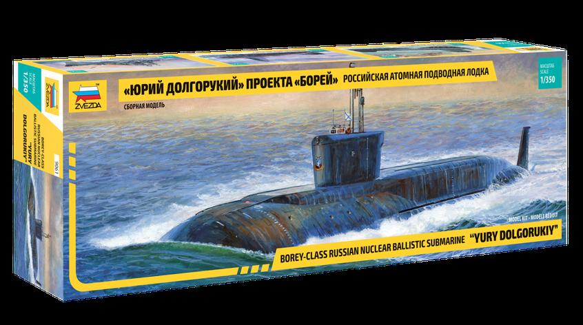 """Атомний підводний човен """"Юрій Долгорукий"""" проекту """"Борей"""". 1/350 ZVEZDA 9061, фото 2"""