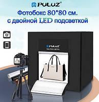 ЛАЙТКУБ (photobox) PULUZ PU5080 80х80х80см (PU5080EU)