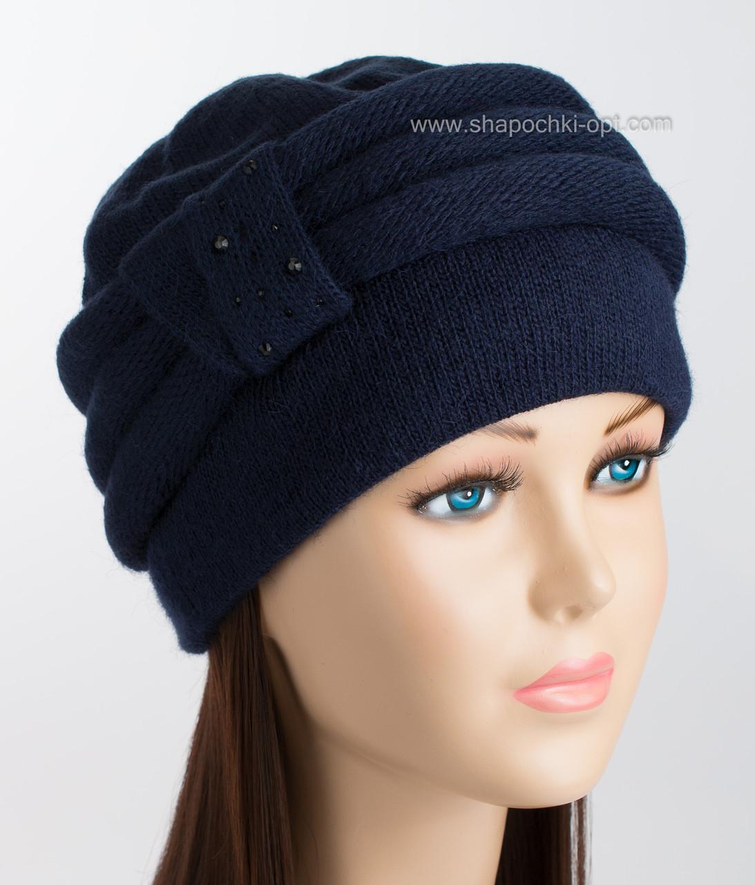 Зимняя женская шапка Марта темно-синяя