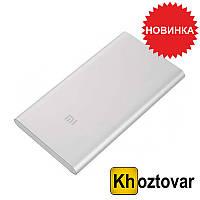 Внешний аккумулятор Power Bank Xiaomi 12000 mAh Slim