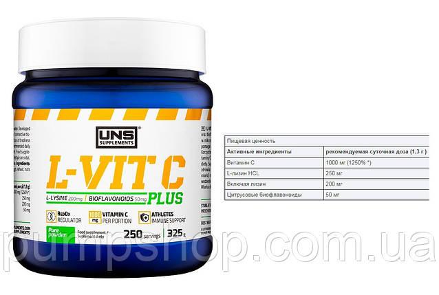 Витамин С UNS L-Vit C Plus 325 г (250 порц.), фото 2