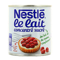 Сгущеное молоко Nestle