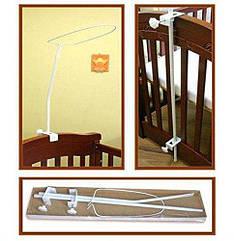 Держатель стойка для балдахина детской кровати