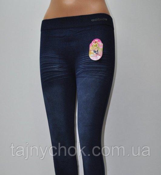 РАСПРОДАЖА!!! Джеггинсы (джинсы-лосины)