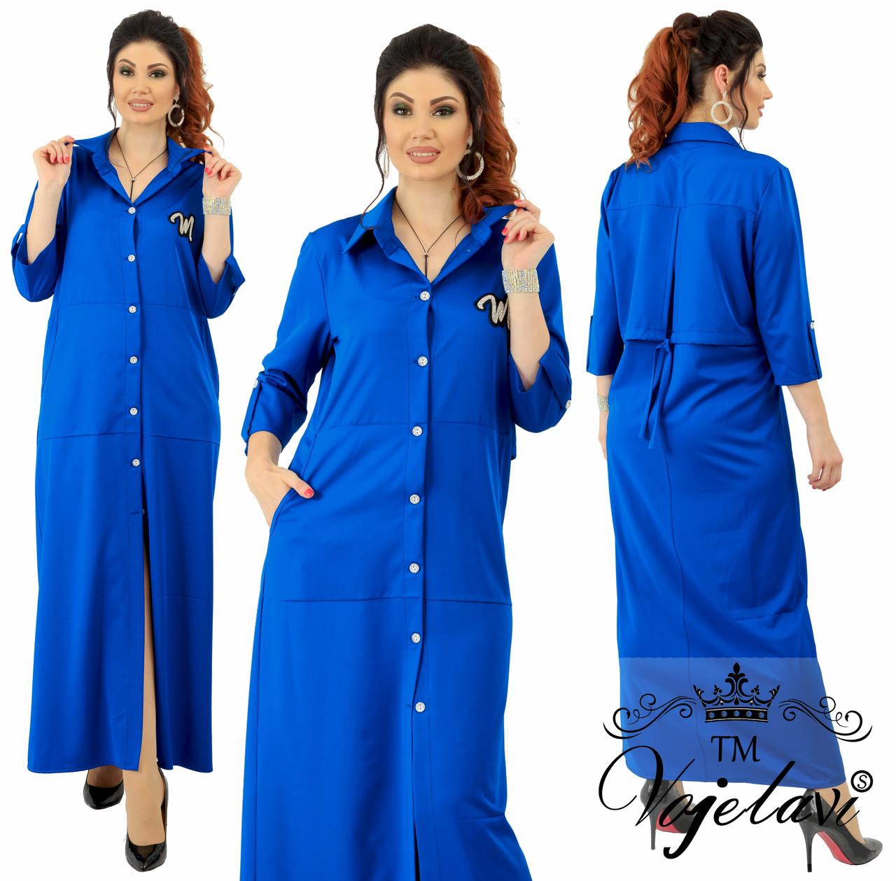 Стильное длинное женское платье с аппликацией т.м. Vojelavi A1169