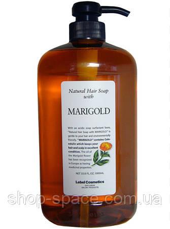Шампунь Lebel Hair Soap with Marigold (с экстрактом календулы), 1000мл