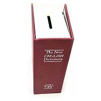 Копилка для денег Книга сейф