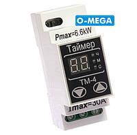 Таймер цифровой ТМ-4 30A многофункциональный, фото 1