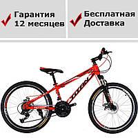"Велосипед Titan Forest 24"" 2017"