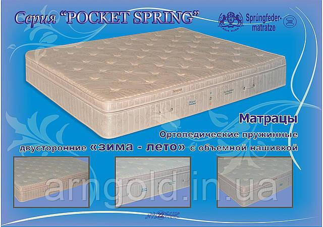 Матрас ортопедический Элит-Гранд пружинный Pocket Spring