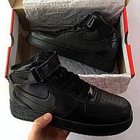 Кроссовки мужские Nike Air Force высокие черные ( реплика)