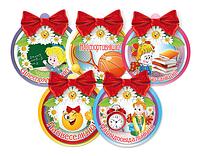 """Набір """"Медалі дитячі"""" з картона для конкурсів (33 шт./уп.)"""