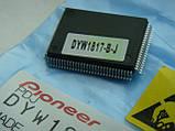 Процессор CPU panel IC DYW1817 M3030RFCPFP для Pioneer cdj2000nexus (прошитый), фото 2
