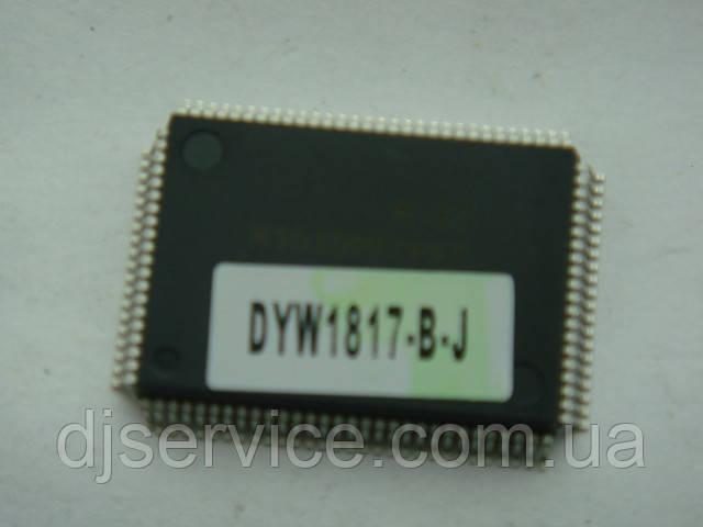Процессор CPU panel IC DYW1817 M3030RFCPFP для Pioneer cdj2000nexus (прошитый)