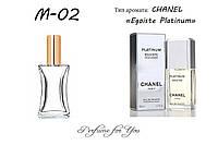 Мужские духи Egoiste Platinum Chanel 50 мл