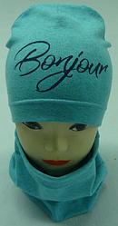 """Стильний комплект шапка трикотажна+хомут на дівчинку """"BONJOUR"""" 3-8 років, різні кольори"""