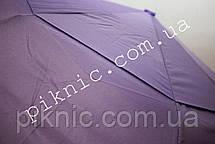 Женский зонт складной с ветровым клапаном полуавтомат. Зонтик от дождя. Сиреневый, фото 2