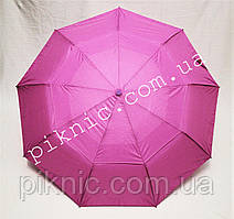 Женский зонт складной с ветровым клапаном полуавтомат. Зонтик от дождя. Розовый