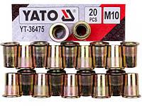 Заклепки резьбовые стальные М10 20 шт Yato