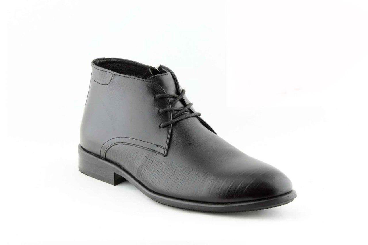 Остання пара - 44 розмір! Зимові чоловічі черевики Lucky Choice