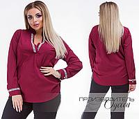 e409e810c68a Блуза женская большого размера недорого в интернет магазине Украина Россия  СНГ р. 50-60