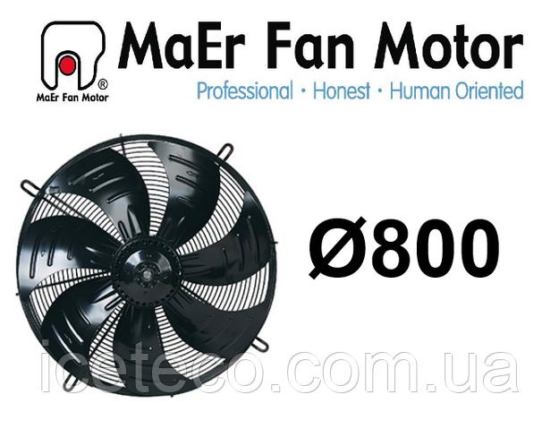 Вентилятор осевой 6D-800-B (YSWF127L65P6-920N-800 B) MaEr Fan Motor