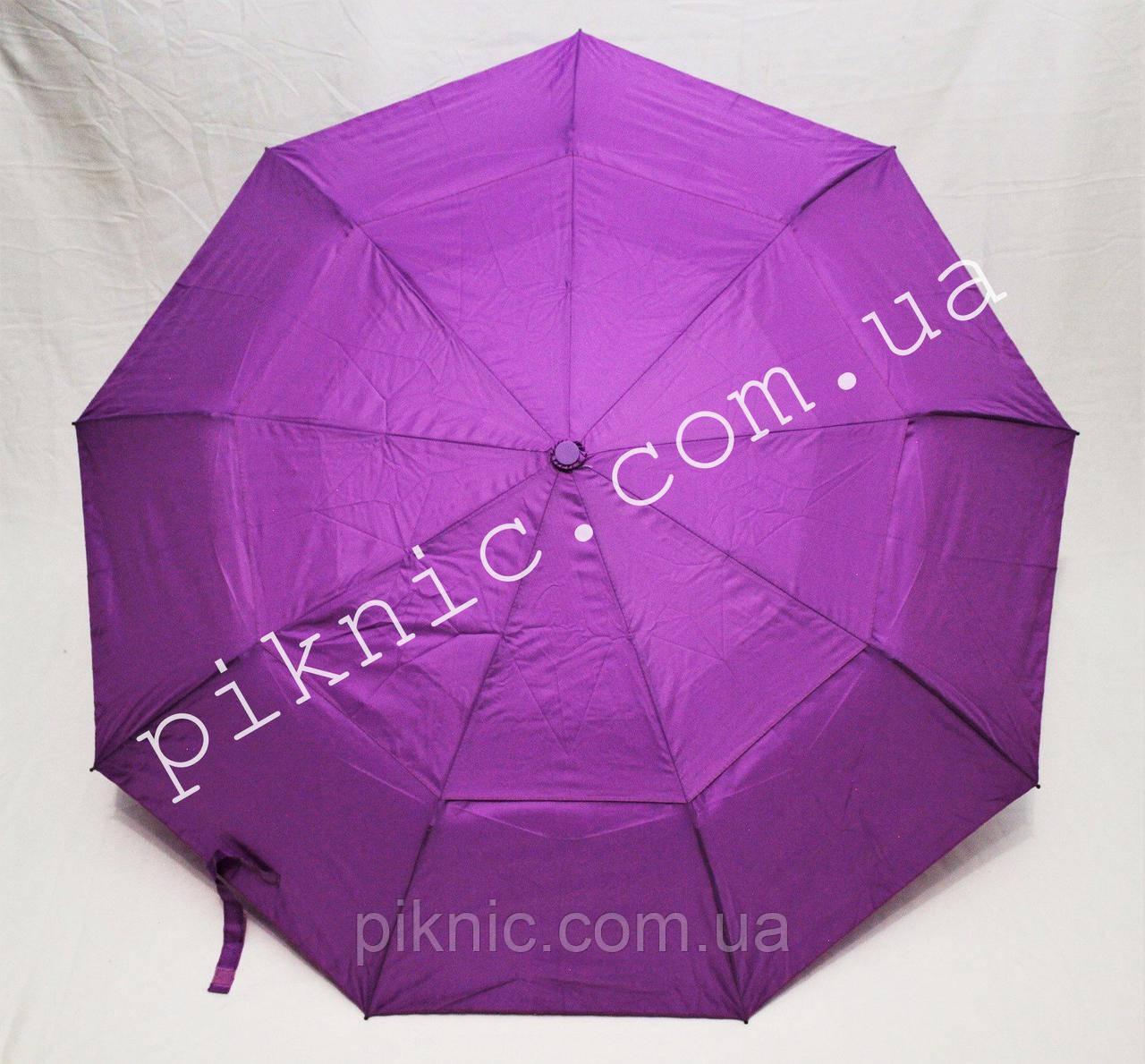 Женский зонт складной с ветровым клапаном полуавтомат. Зонтик от дождя. Фиолетовый
