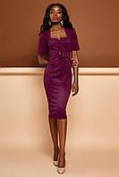 Очаровательное Платье Карандаш из Замши под Пояс Марсала S-XL, фото 1