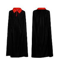 Черная накидка 120 см (костюм для Хэллоуина), фото 1