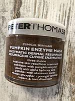 Маска с энзимами тыквы для лица PETER THOMAS ROTH Pumpkin Enzyme Mask