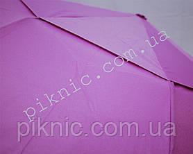 Женский зонт складной с ветровым клапаном полуавтомат. Зонтик от дождя. Фиолетовый, фото 2