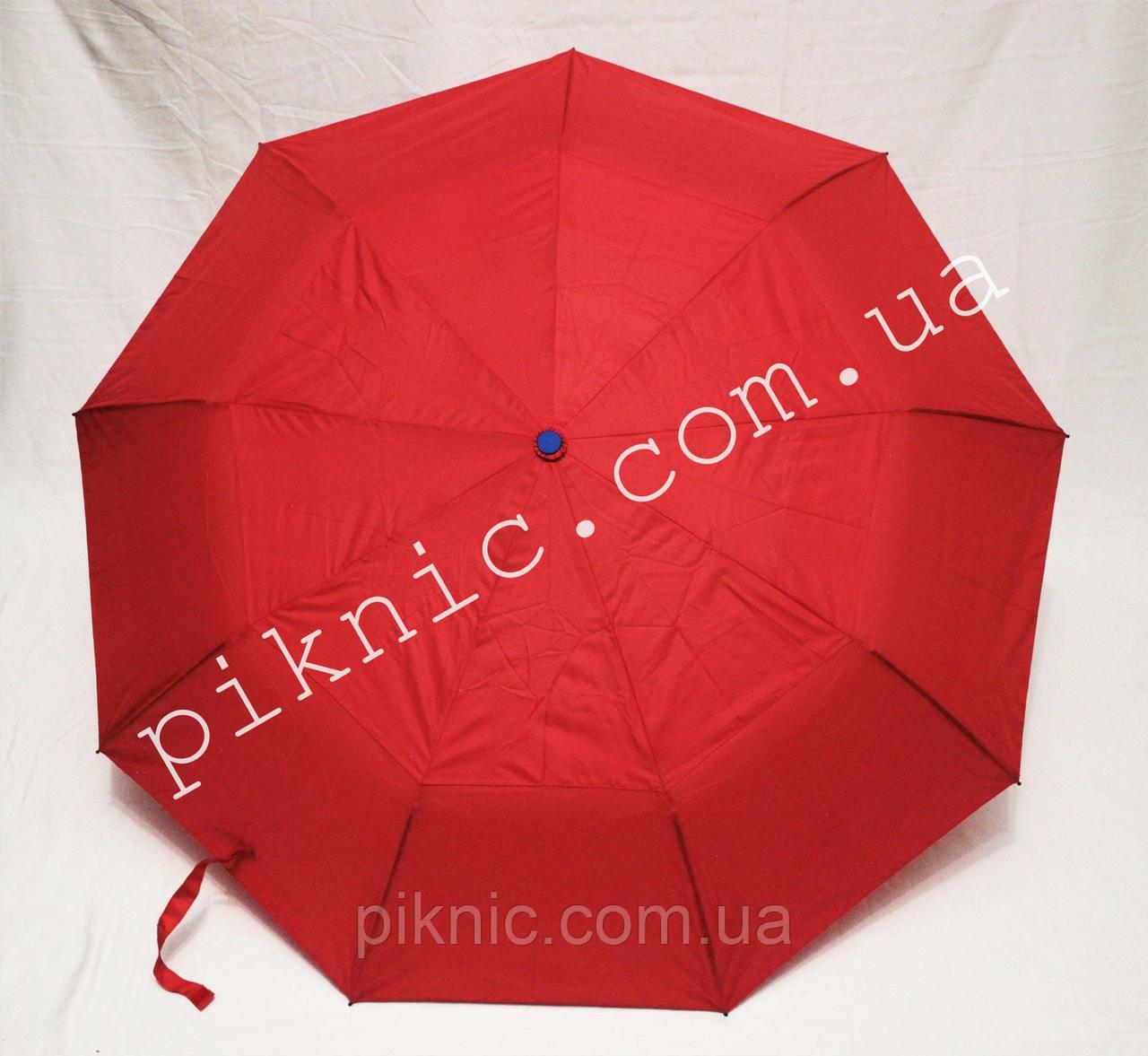 Женский зонт складной с ветровым клапаном полуавтомат. Зонтик от дождя. Алый