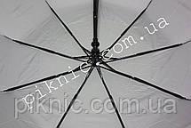 Женский зонт складной с ветровым клапаном полуавтомат. Зонтик от дождя. Серый, фото 3