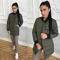 Куртка женская модная с манжетами на рукавах плащевка на утеплителе Gok827 9be8cf1db47