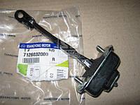 Ограничитель двери передний правый Actyon Sports 2012 (пр-во Ssangyong) 7126032000