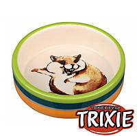 Trixie (Трикси) 60801 Керамическая миска для хомяка, 80 мл / 8 см