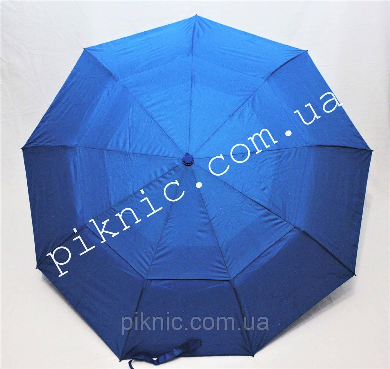 Женский зонт складной с ветровым клапаном полуавтомат. Зонтик от дождя. Светло синий
