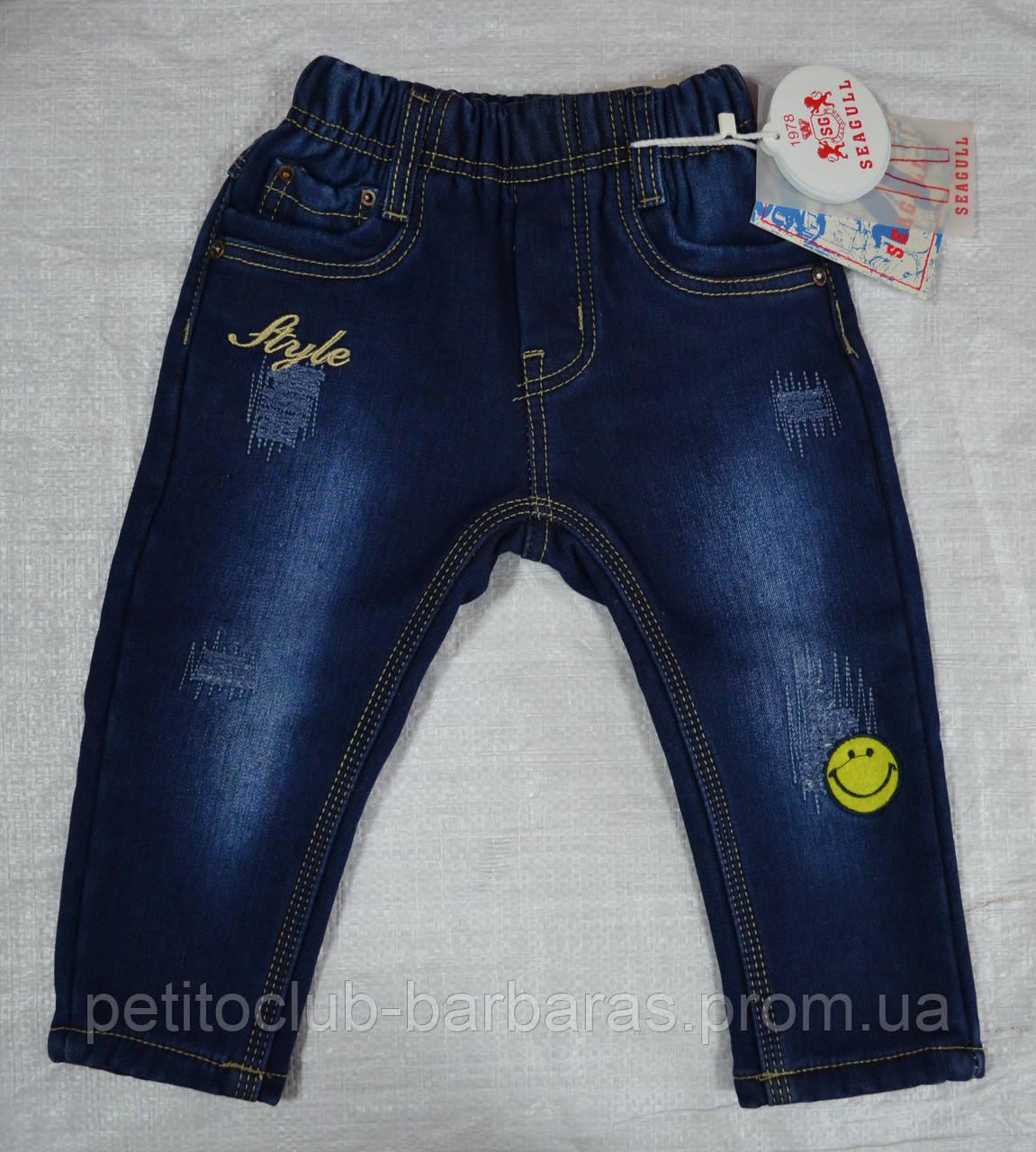 Детские джинсы теплые на флисе синие р. 6, 12, 18 мес (Seagull, Венгрия)
