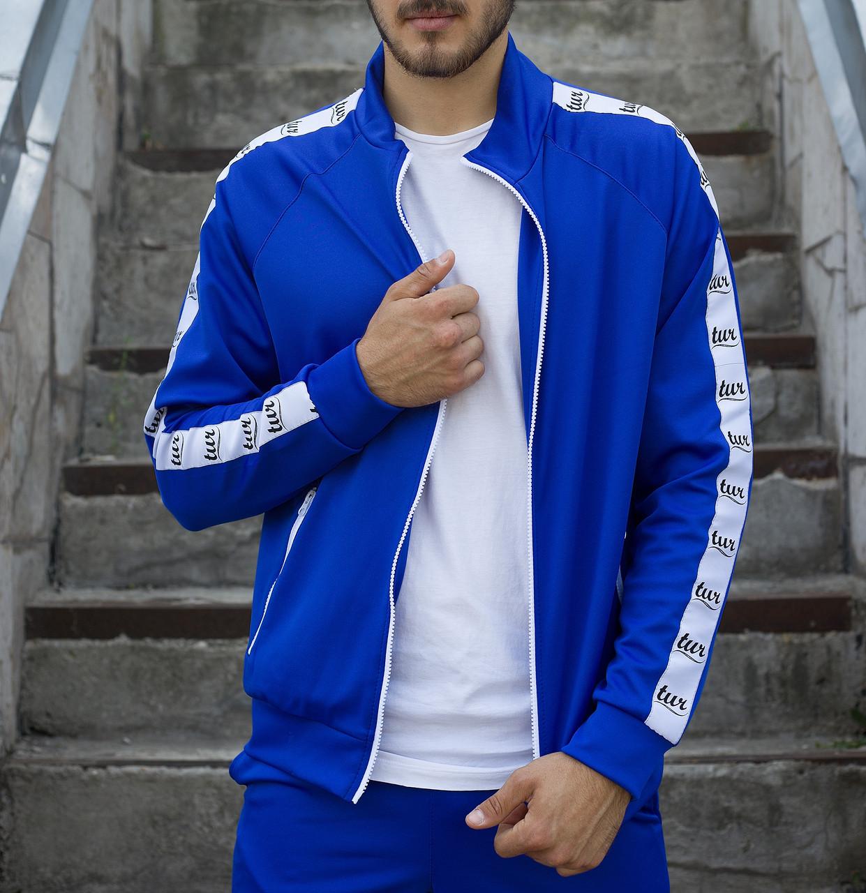 Мастерка олимпийка мужская синяя бренд ТУР модель Смоук (Smoke) размер XS, S, M, L, XL