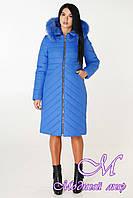 Женская зимняя куртка ниже колена (р. 44-56) арт. 994 Тон 13