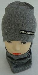 """Стильна шапка трикотажна+хомут на хлопчика """"PORSCHE DESIGN"""" 3-8 років, різні кольори"""