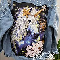 Нереально крутая джинсовка с единорогом, размер единый 42-46, фото 2