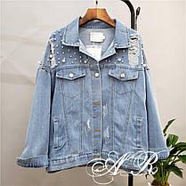 Нереально крутая джинсовка с единорогом, размер единый 42-46, фото 3