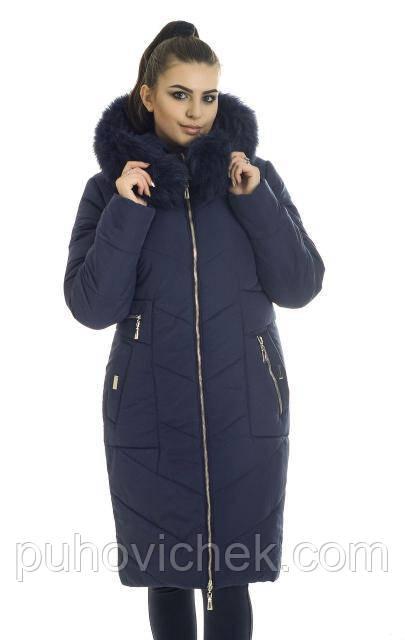 Зимнее женское пальто с натуральным мехом на капюшоне