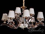 Большая классическая люстра с подсветкой рожков 8329/8+4G, фото 2