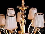 Большая классическая люстра с подсветкой рожков 8329/8+4G, фото 5