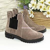 Ботинки замшевые демисезонные свободного одевания на низком ходу, из натуральной замши бежевого цвета, фото 1