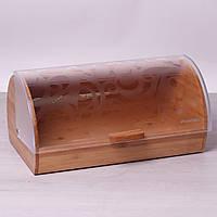 Бамбуковая хлебница Kamille 39*28*18.5 см с откидной пластиковой крышкой, красивая хлебница из бамбука
